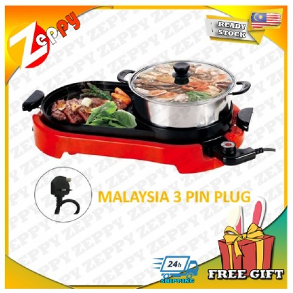 2 in 1 BBQ Non Sticky Electric Grill And Steamboat Combination