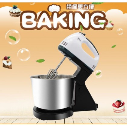 Portable Baking Hand Mixer With Detachable Stainless Steel 1.8L