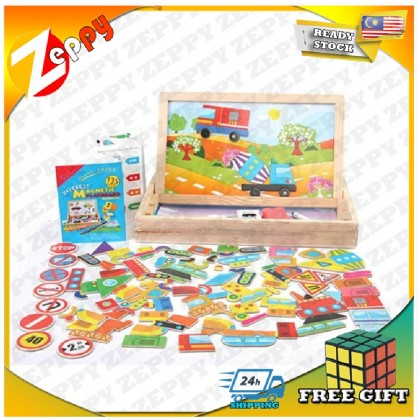 135 Pieces Transportation Magnetic Puzzle Play Board