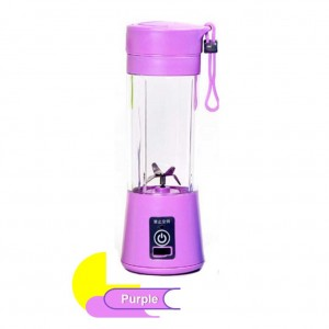 Juicer Machine 4 Blade Mini Portable USB Rechargeable Smoothie Maker Blender Shake