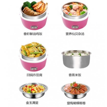 3 Layers Multi function Steamer Mini Electric Rice Cooker Lunch Box