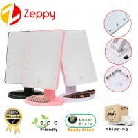 Touch Screen Cosmetic 16 LED Mirror with Stand