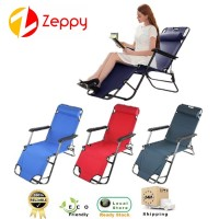 Chaise Lounge Lazy Chair (Bigger 178 X 60 X 79 )