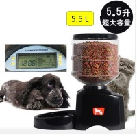 Automatic Pet Feeder Electronic Feeding Bowl