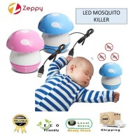 USB Ultra Silent Electronic LED Mosquito Repellent Killer Lamp