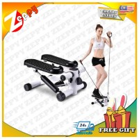 Home Stepper Multifunction Fitness (Free 2pcs Resistance Band)