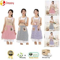 Double Waterproof Korean Princess Apron