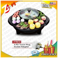 [42cm] Large High Quality 2 in 1 BBQ Grill and Steamboat Hot Pot Shabu Shabu