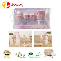 5 pcs Portable Refill Travel Skin Care Lotion Shampoo Cosmetic Spray Pump Bottle