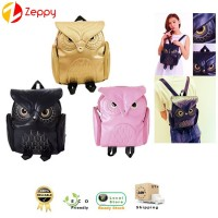New Trend Fashion Women Cartoon Cute Owl Girls Leather Travel Backpack Bag