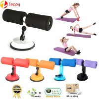 T-Bar Self Suction Gym Abdominal Sit-Up Aid Excersice Fitness Equipment