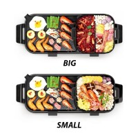 Electric Barbecue Grill Household Smokeless Electric Baking Pan