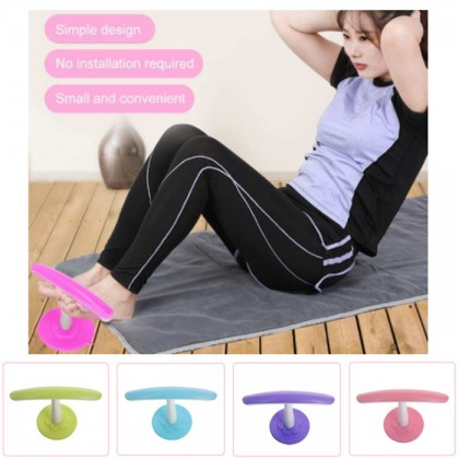 FIVE & DIME Sit-ups Auxiliary Suction Cup Type Fitness Yoga Equipment Thin Belly Artifact Home Lazy Belly Puller